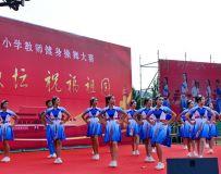 祝福祖国健身舞蹈赛2