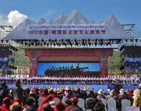 行走阿坝——感受川甘青藏民族的扎崇文化节