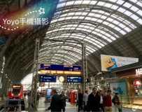 东欧游-法兰克福火车站