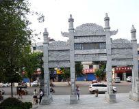 邓州  花洲书院