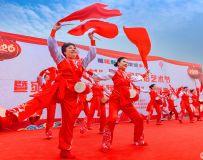 街头广场舞——欢庆的日子