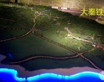 中国铁路博物馆随拍之十九