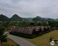贵州黔西南布衣族苗族自治州、兴义万峰林