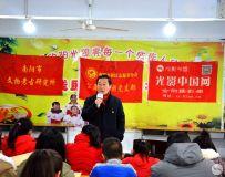 南阳市文物考古研究所志愿者走进南阳特教学校开展互动活动
