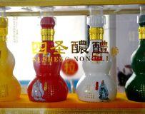 献礼新中国成立70周年全国书画诗词大赛活动 9