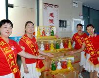 献礼新中国成立70周年全国书画诗词大赛活动 8