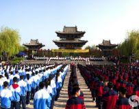 郏县三苏公祭活动
