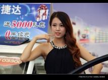 2013国庆车展 模特 (二) 8P