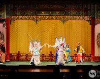 长安大剧院京剧《龙凤呈祥》之二十