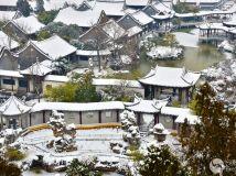 花洲书院雪景