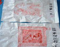 """金韵部""""传承拓印历史文化""""活动随拍 12"""