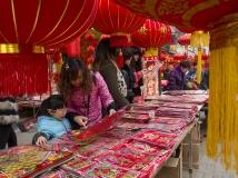 14年第2期月赛——红红火火迎新春