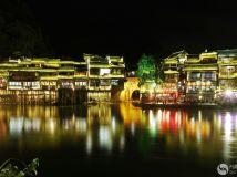 凤凰城夜景