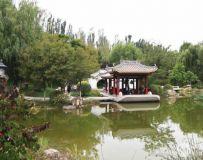 北京园博园风光(36)