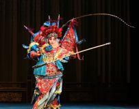 京剧《红桃山》