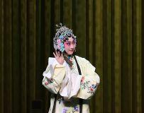 京剧《卖水》
