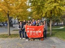 郑州部首次集体活动