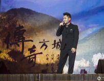 庆祝建国70周年名星演唱会(17)