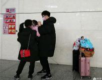 光影中国网2020年第1期月赛《春运·回家》评选结果公布