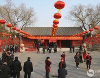 北京春节庙会集锦(1)——大观园庙会之三