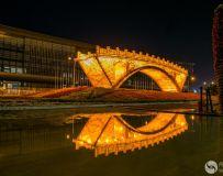丝路金桥夜色