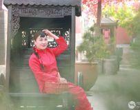 南阳市沙庄民俗文化园《九儿》