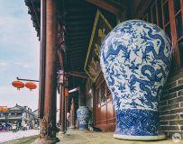 太平(瓶)古镇