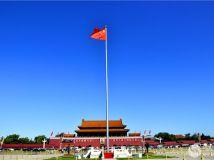 京城美景——五星红旗迎风飘扬(天安门广场)