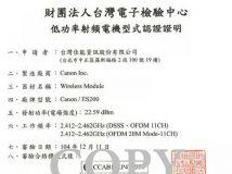 新品连发 相机厂商纷纷在海外注册新机