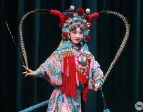 京剧-扈三娘1