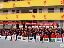 刘家埂移民小学的孩子们(组照)