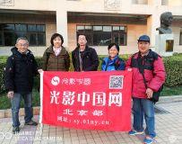 北京部参与中戏院京剧彩排拍摄活动