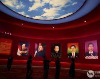 北京展览馆建国70周年大型成就展(20)