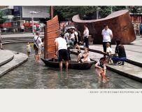 《夏至戏水》