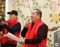 光影中国钟祥部2019迎新春联谊年会[二]