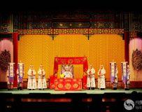 长安大剧院京剧《龙凤呈祥》之十五