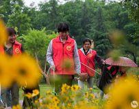 湿地志愿者