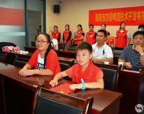 献礼新中国成立70周年全国书画诗词大赛活动 3