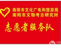 """文研所开展""""学党史,颂党恩""""见行动,为贫困山区捐衣活动"""