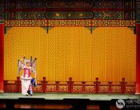 长安大剧院京剧《龙凤呈祥》之十二