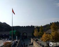 北京八达岭秋色(8)