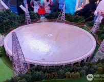 """""""砥砺奋进的五年""""大型成就展在北京展览馆展出手机版(6)"""