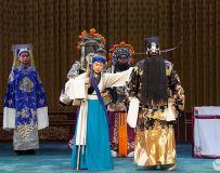 京剧-遇皇后1