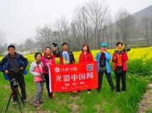 西宁部一行七人赴汉中采风。