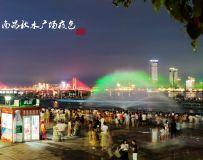 南昌秋水广场夜色