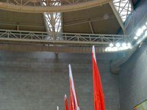 安徽省第四届老年体育运动会开幕式