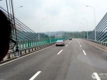 重庆嘉悦大桥美飞姿