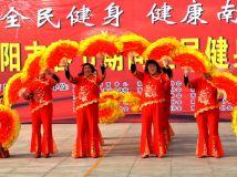2017春节全民健身节目展演