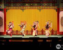 长安大剧院京剧《龙凤呈祥》之十九