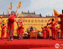 """""""赊店老酒杯""""2018中国·赊店国际关公文化旅游节摄影大赛启事"""